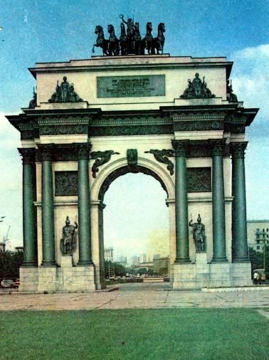 уровне Высшего деревянная арка в честь победы в северной войне Как
