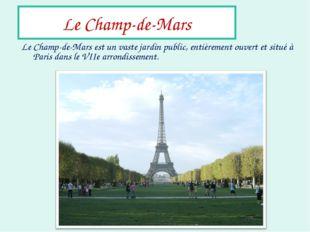 Le Champ-de-Mars Le Champ-de-Mars est un vaste jardin public, entièrement ouv