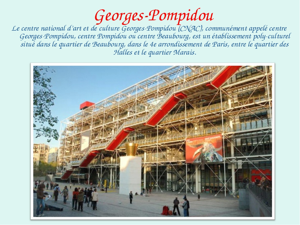 Georges-Pompidou Le centre national d'art et de culture Georges-Pompidou (CNA...