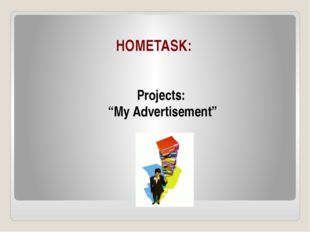 "HOMETASK: Projects: ""My Advertisement"""
