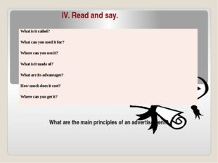 IV. Read and say. What are the main principles of an advertisement? What is i