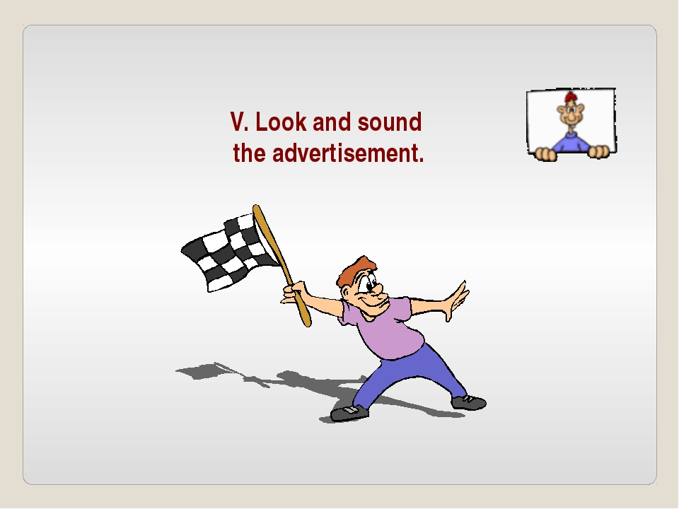 V. Look and sound the advertisement.