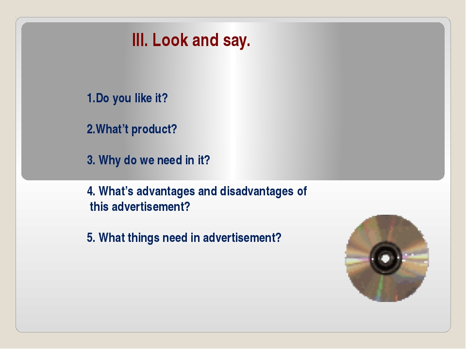 III. Look and say. 1.Do you like it? 2.What't product? 3. Why do we need in i...