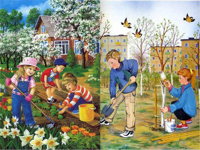 Весной у людей много работы в садах, полях и огородах!