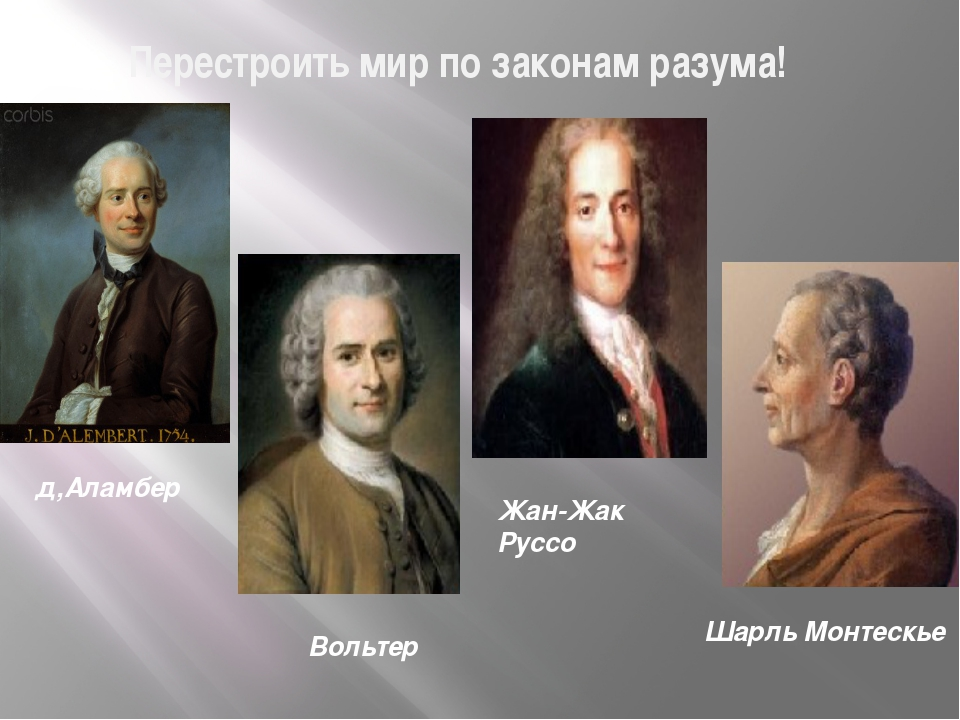 rousseau and montesquieu on socialization Locke, montesquieu, voltaire, rousseau the government works on the basis of a social contract, it governs with the consent of its people c).