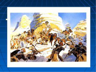 Во времена Среднего Царства вооружение воина было несколько улучшено: новые л