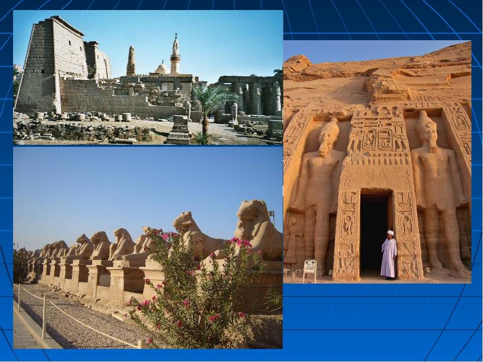 Архитектура Древнего Египта известна нам по сооружениям гробниц, храмовых и...