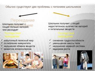 Сырники с джемом Жиры - 21.23 Углеводы - 23.11 Ккал - 63.49 Какао с молоком Б