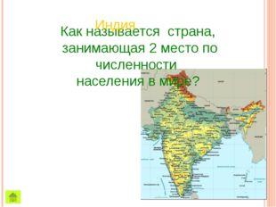 Предки современного населения этой восточноевропейской страны когда-то жили з