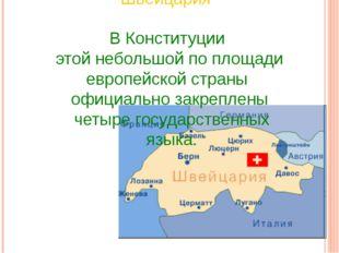 Страна Восточной Европы, которая граничит с Германией, Украиной, Белоруссией,