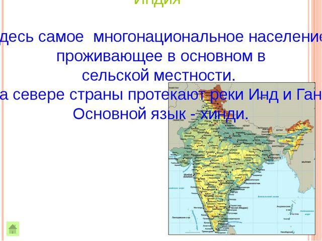 Страна граничит со странами: Китай, Вьетнам, Камбоджа, Таиланд, Мьянма. Лаос