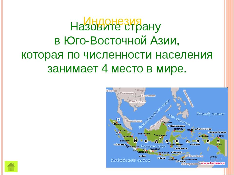 В Конституции этой небольшой по площади европейской страны официально закрепл...