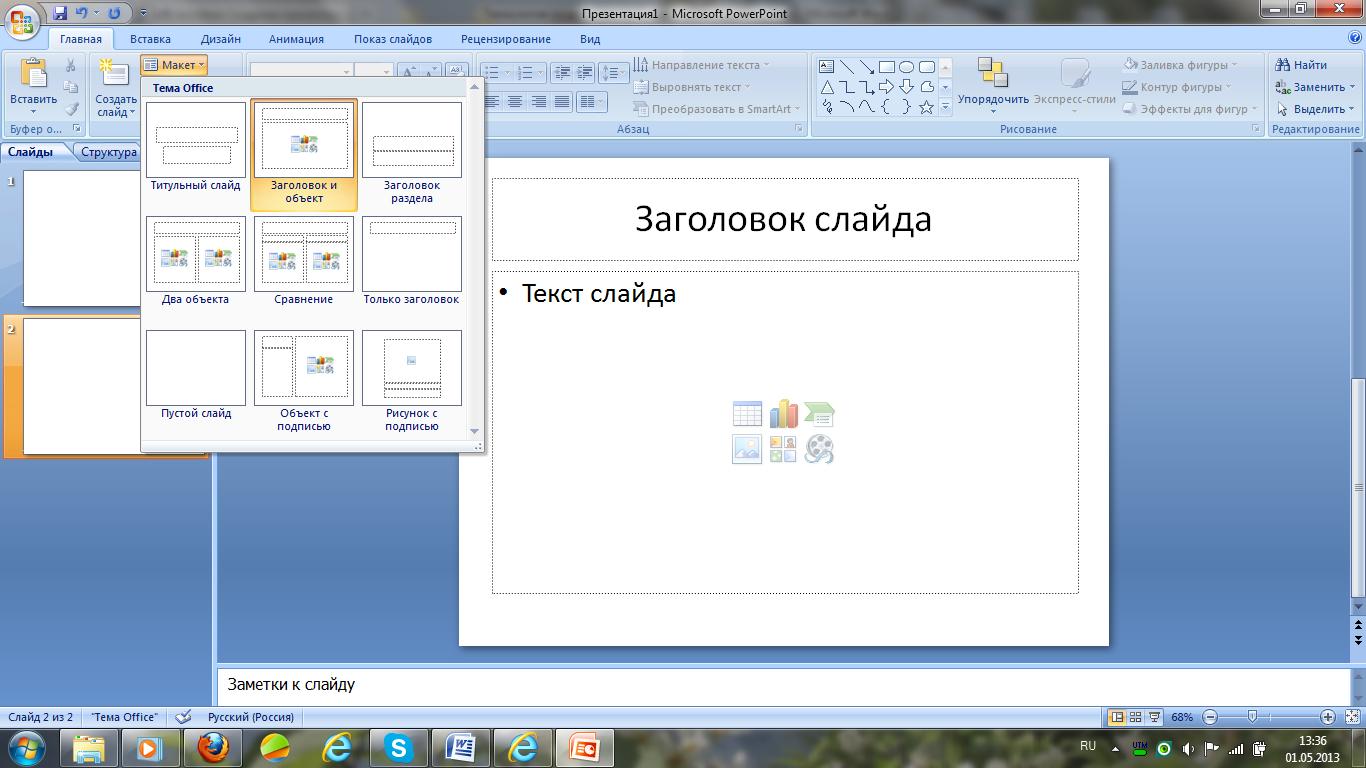 hello_html_3c01fef2.png