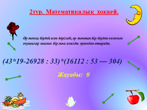 hello_html_m25d483d3.png