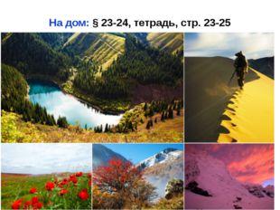 Интернет ресурсы http://www.sikhism.ru/images/stories/users/6222.jpg Фон http