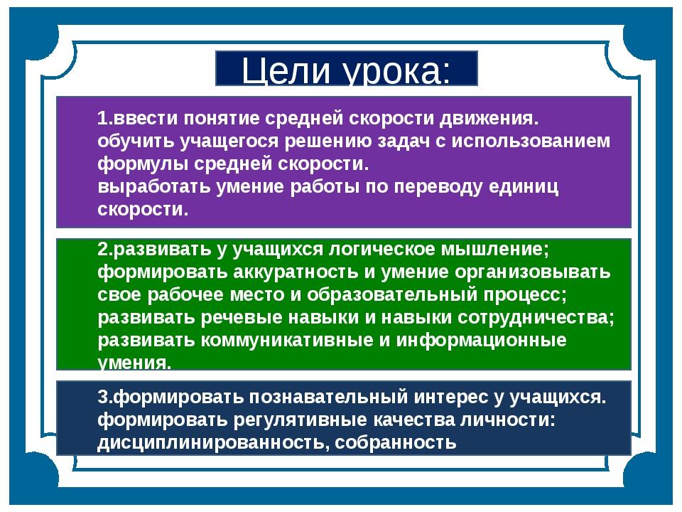 Карточка №4 Уровень С 10. Самолет Ил-18 пролетает расстояние от Москвы до...