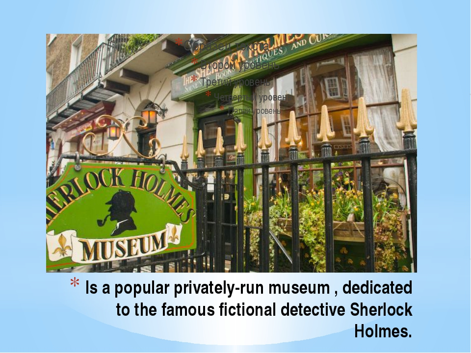Is a popular privately-run museum , dedicated to the famous fictional detecti...