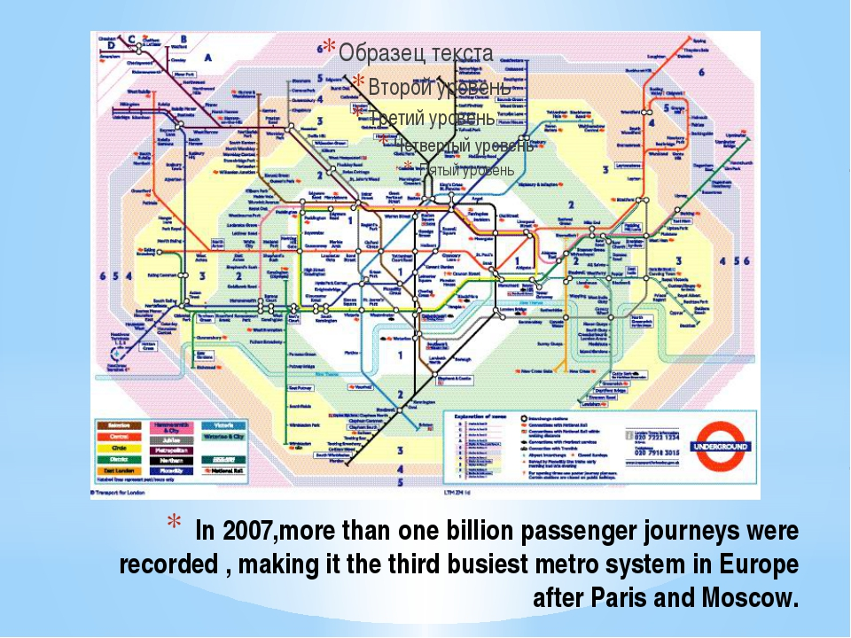 In 2007,more than one billion passenger journeys were recorded , making it th...