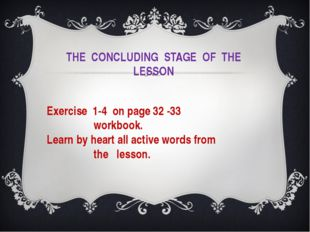 THE CONCLUDING STAGE OF THE LESSON Exercise 1-4 on page 32 -33 workbook. Lea