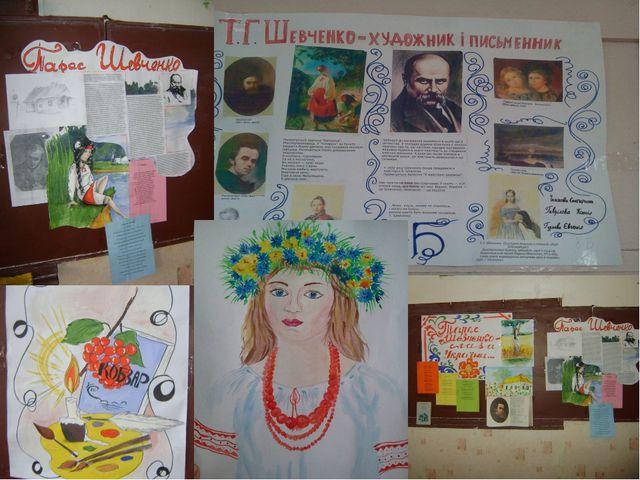 Творчі роботи учнів