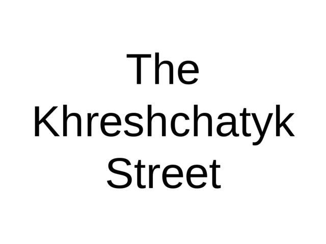 The Khreshchatyk Street