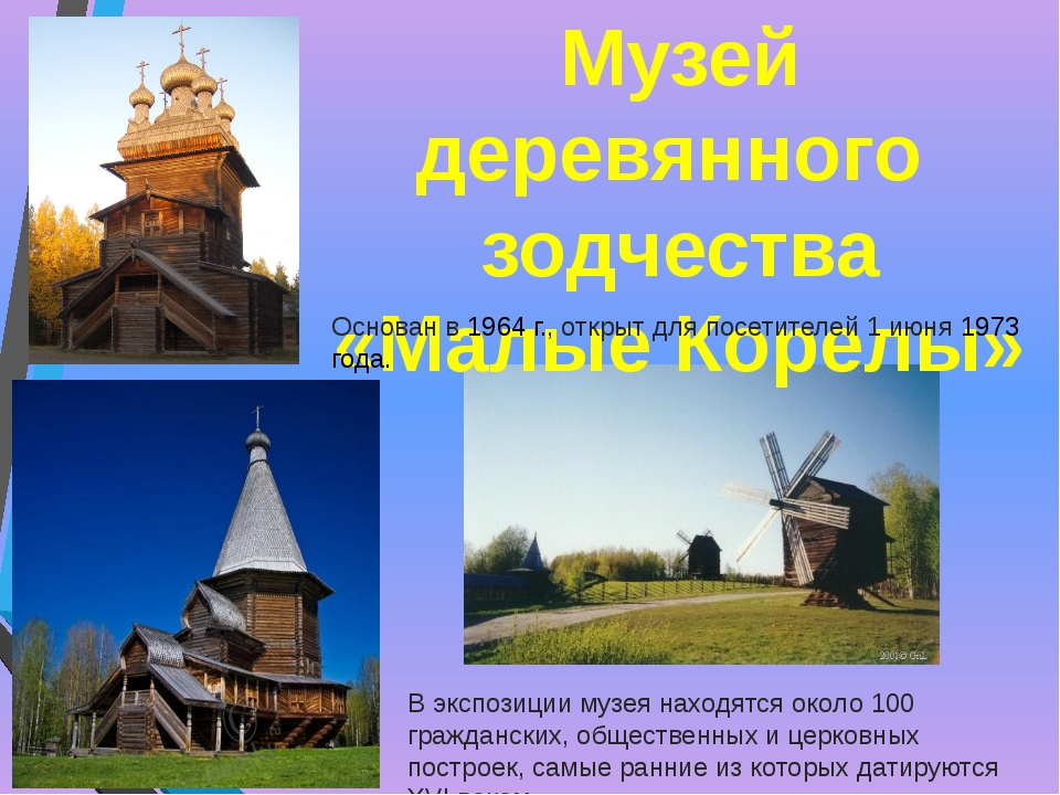 Достопримечательности архангельска фото и описание