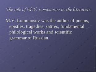 The role of M.V. Lomonosov in the literature M.V. Lomonosov was the author of