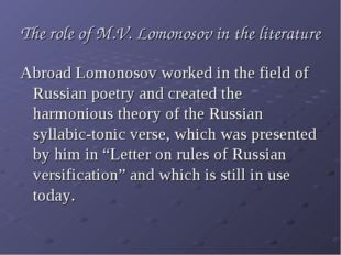 The role of M.V. Lomonosov in the literature Abroad Lomonosov worked in the f