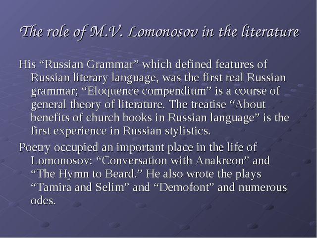 """The role of M.V. Lomonosov in the literature His """"Russian Grammar"""" which defi..."""