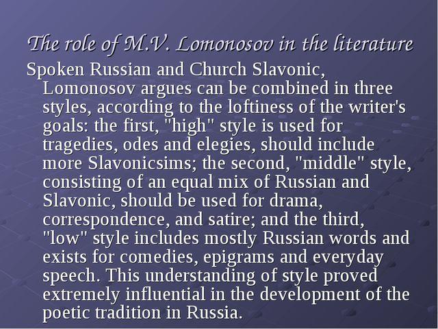 The role of M.V. Lomonosov in the literature Spoken Russian and Church Slavon...