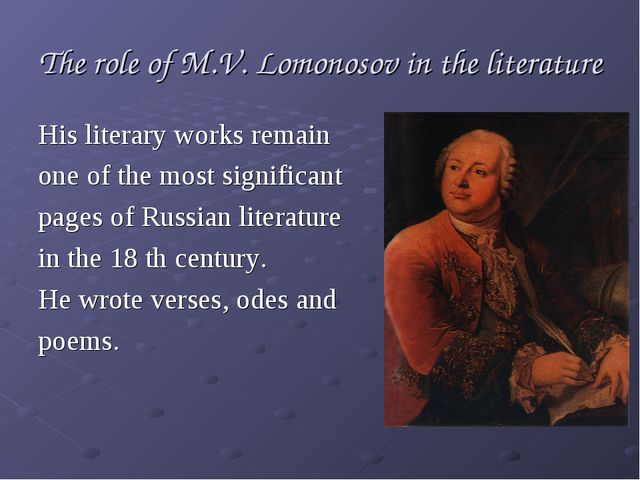 The role of M.V. Lomonosov in the literature His literary works remain one of...