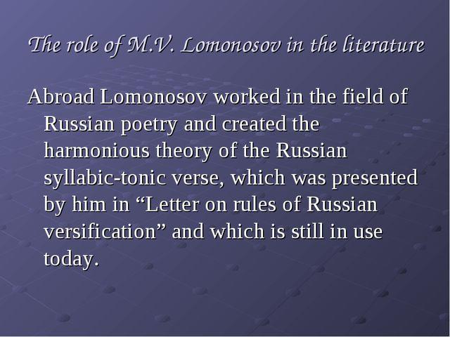 The role of M.V. Lomonosov in the literature Abroad Lomonosov worked in the f...
