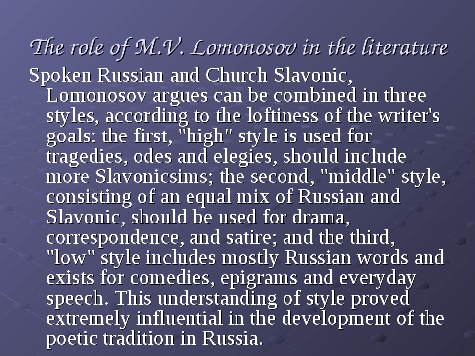 The role of M.V. Lomonosov in the literature Spoken Russian and Church Slavon...
