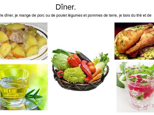 Dîner. Рour le dîner, je mange de porc ou de poulet légumes et pommes de terr...