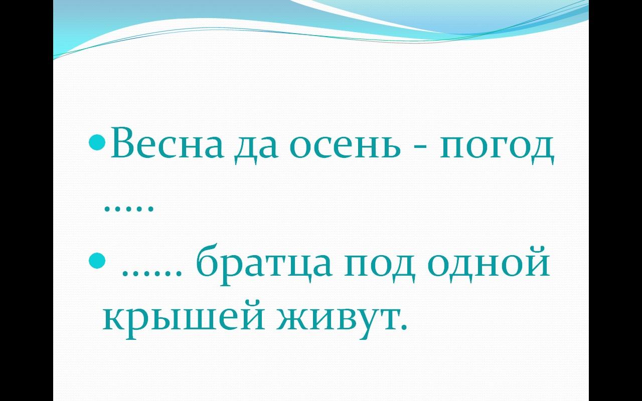 hello_html_4994567a.jpg