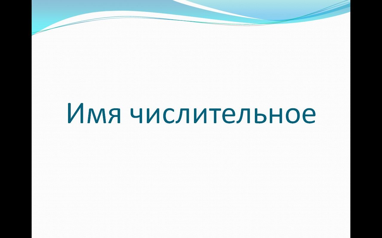 hello_html_m3bd2e0c4.jpg