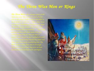 The Three Wise Men or Kings The Three Wise were always a part of the Nativity