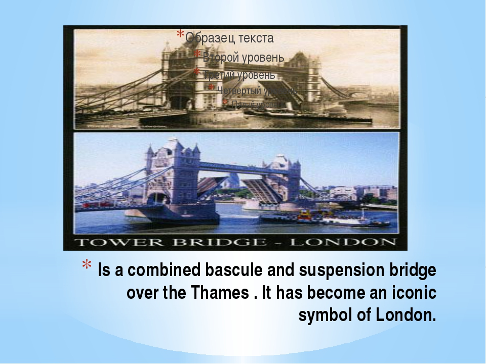 Is a combined bascule and suspension bridge over the Thames . It has become a...