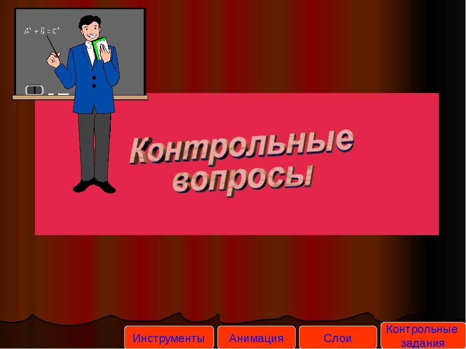 Автор презентации: Барсуков Сергей Владимирович Преподаватель Информатики и м...