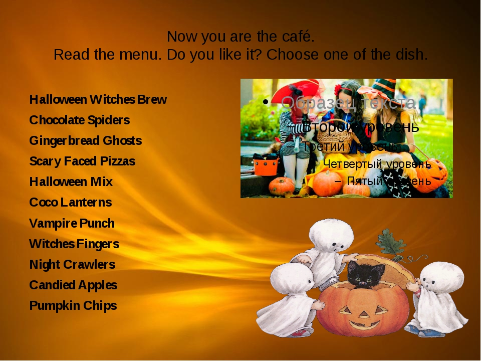 Now you are the café. Read the menu. Do you like it? Choose one of the dish....