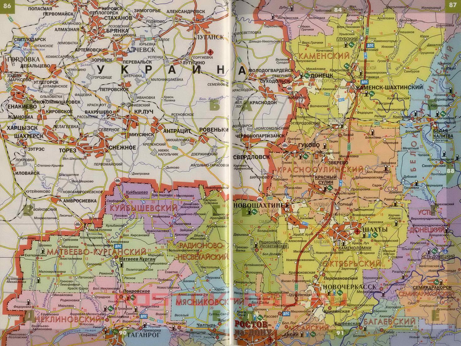 http://nakartemira.com/karta/img/rostovskoy-oblasti-dorogi.jpg