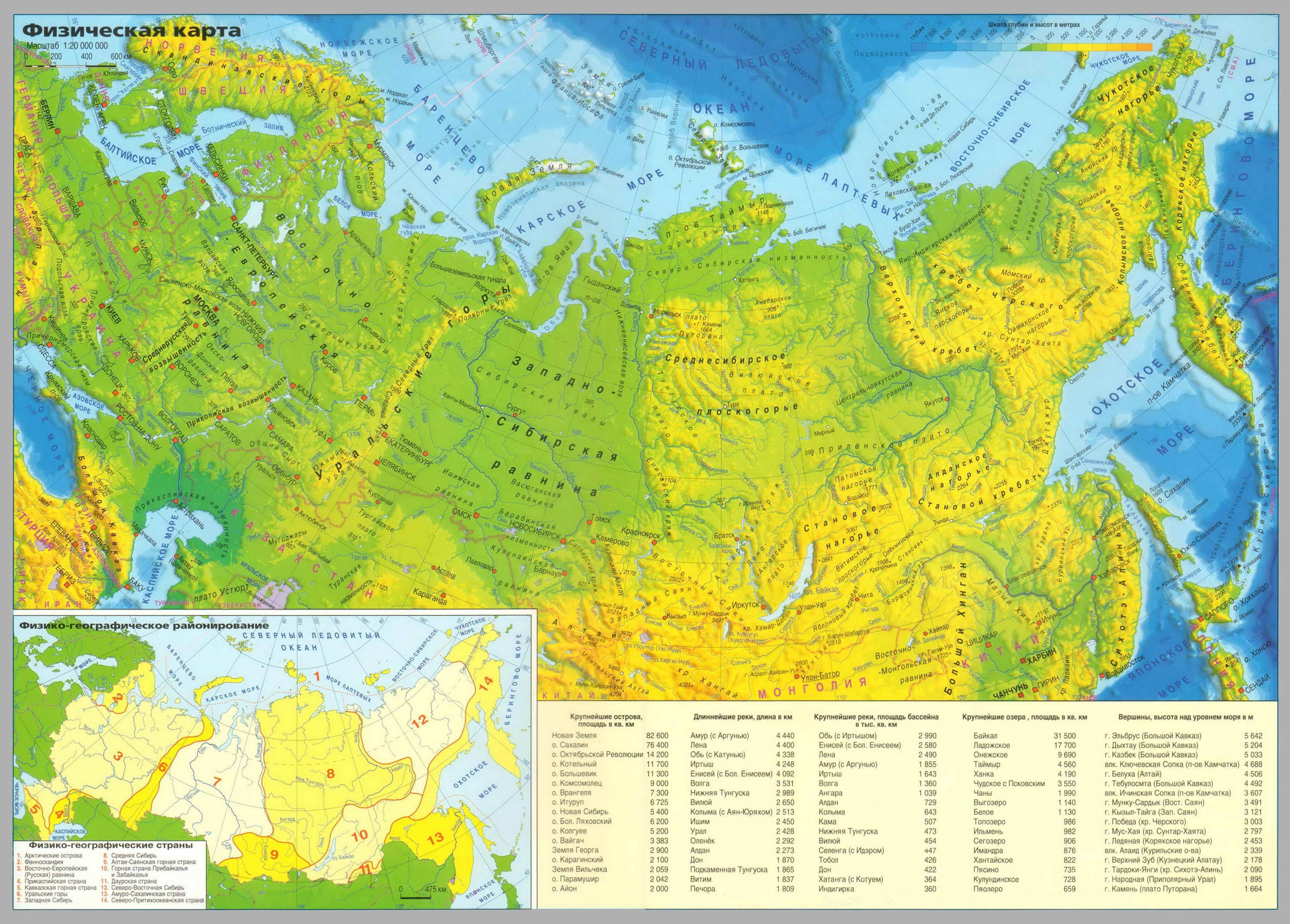 http://www.traveler-mir.com/files/maps/1/1/karta-rossii-s-gorodami.jpg