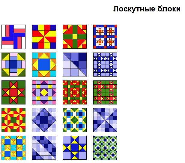http://img0.liveinternet.ru/images/attach/c/9/107/244/107244242_Bezuymyannuyy.png