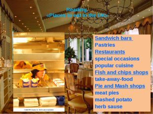 Reading. «Places to eat in the UK» p.91 Sandwich bars Pastries Restaurants sp
