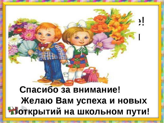 Цель портфолио : предоставление отчета по процессу образования школьника Спас...