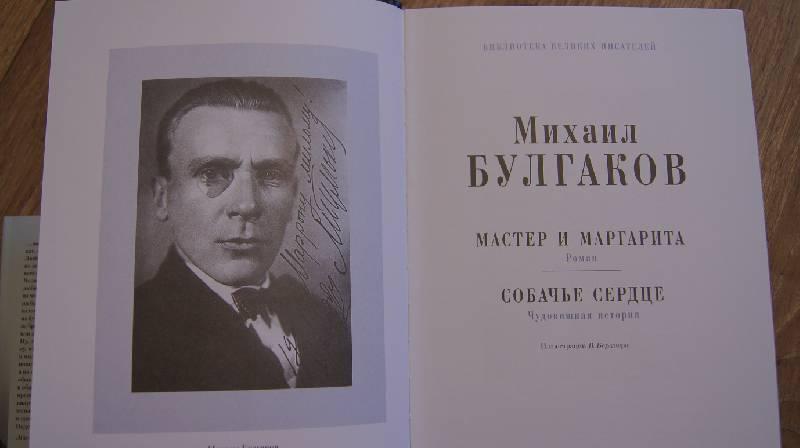 http://img.labirint.ru/images/comments_pic/1201/01labm08s1325583229.jpg