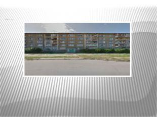 Адрес регистрации: Иркутская область, Ангарск, 17-й микрорайон, дом 20 Телеф