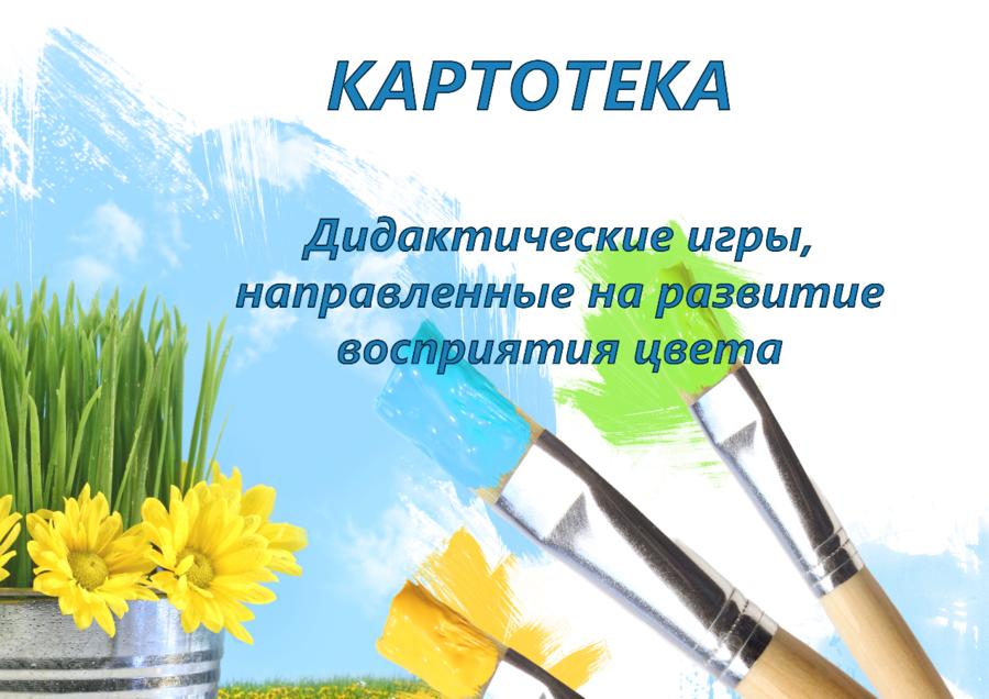 E:\Картинки\Обложки\94939549_large_oblozhka.png