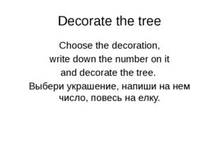 Decorate the tree Choose the decoration, write down the number on it and deco