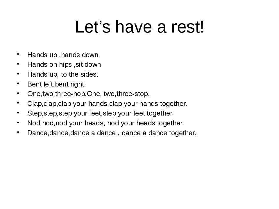 Let's have a rest! Hands up ,hands down. Hands on hips ,sit down. Hands up, t...